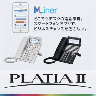 platia_2